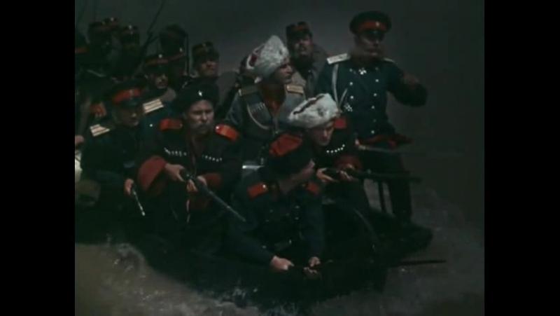 из х.ф ,,Герои Шипки,, (Фильм о русско-турецкой войне 1877-78 гг) р. Дунай .Систовское сражение (Сражение у Зимницы)