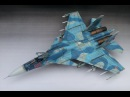 Trumpeter 1 72 Scale Sukhoi SU Cy 33 Sea Flanker D Paint