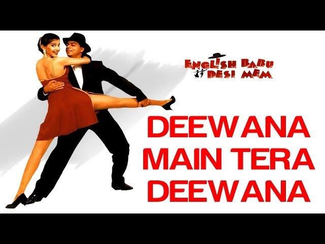 Deewana Main Tera Deewana - English Babu Desi Mem | Shahrukh Sonali | Kumar Sanu Alka Yagnik