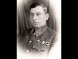 генерал-майор Михаил Львович Гориккер