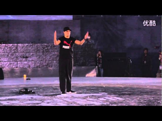 SALAH FRANCE|POPPING JUDGE|2014红牛街舞挑战赛全国总决赛