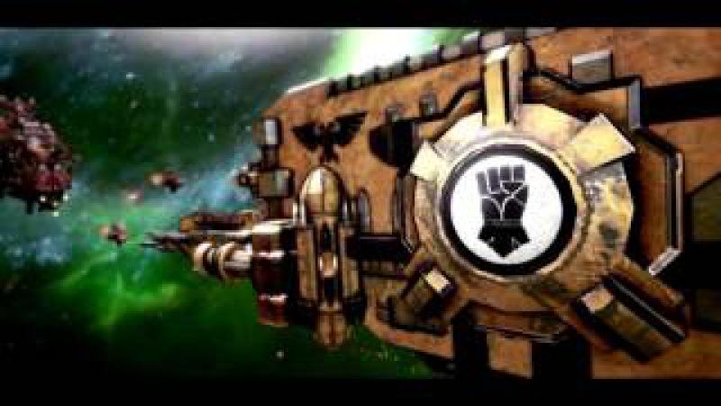 (Русский перевод Fordar) Battlefleet Gothic Armada - Space Marines Trailer