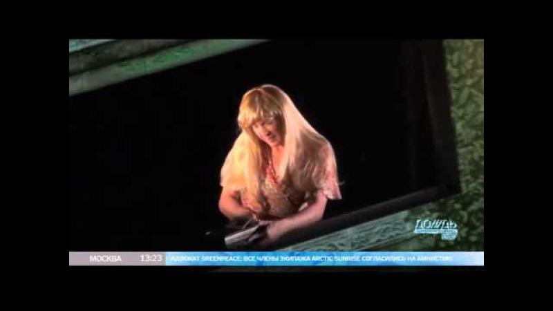 Репортаж о премьере спектакля Гамлет Коллаж в Театре Наций Телеканал Дождь