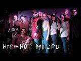 Hip-Hop Macru - (Sun Drums 16.04.2017.)