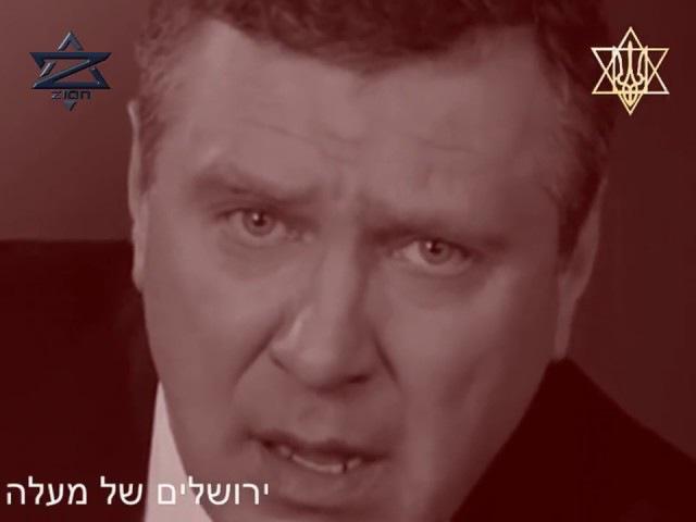 Сионист гою: вашего тут ничего нет, гои, Украина - это еврейская земля.