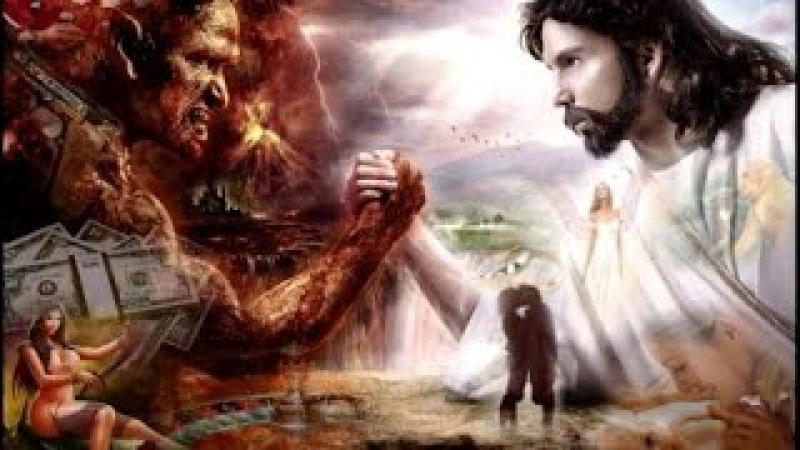Истинное учение Иисуса Христа Кто такой Еврей Библия, кто и зачем написал