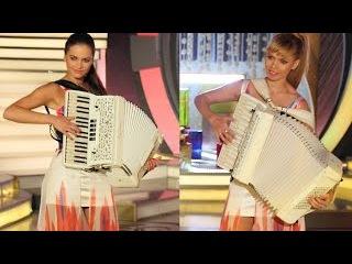 Зажигательные девушки аккордеонистки - дуэт ЛюбАня - Во саду ли, в огороде. [accordion,harmonica]
