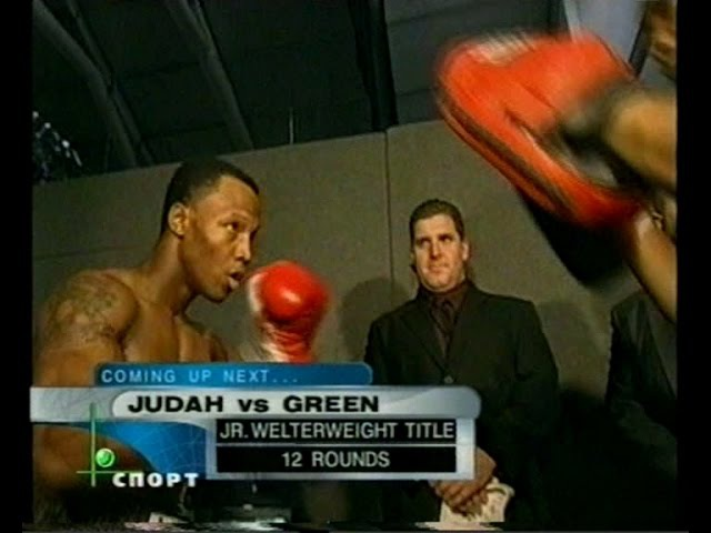 Zab Judah vs Reggie Green Вл Гендлин ст Заб Джуда Реджи Грин zab judah vs reggie green cn pf l elf htl b uhby