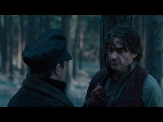Шерлок Холмс перестрелка в лесу slow mo