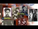 Евреи убившие Царя Николая II