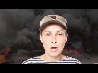 Чичерина выпустила клип о защитниках Донбасса под названием На передовой