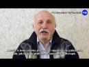 Besedy o životě 6, Poznávací TV, Michail Veličko Titulky CZ