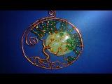 ARBOL DE LA VIDA A LA LUZ DE LA LUNA  TREE OF LIFE IN THE LIGHT OF THE MOON