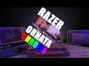 Razer Ornata Chroma - механическо-мембранная клавиатура