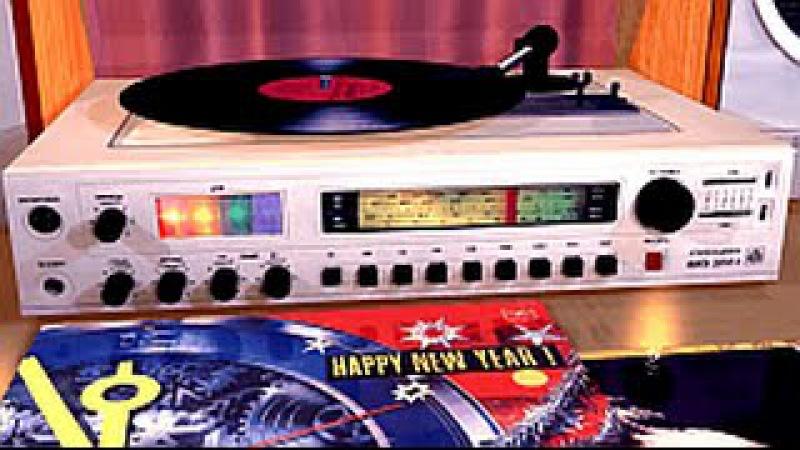 Созвездье Гончих Псов Группа Диалог 1985 С Новым Годом