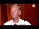 Михаил Задорнов На отсосе от подсоса... (Концерт «Смех сквозь хохот», 01.01.12)