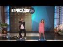 Chris Evans and Elizabeth Olsen dance to Russian Music
