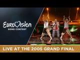 Greenjolly - Razom Nas Bahato (Ukraine) Live - Eurovision Song Contest 2005