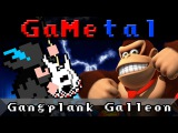 Gang-Plank Galleon (Donkey Kong Country) - GaMetal