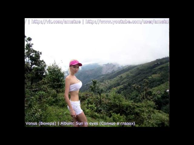 Valeria Lukyanova Amatue - 04-Venus (Journey to Nepal part 1)