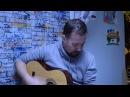 09 Паша Фахртдинов - Сколько можно жить мне без тебя