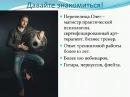 Перепелица Олег Музыкотерапия 5 стихий 1 часть