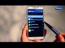 Как сохранить заряд батареи? | Samsung GALAXY S4