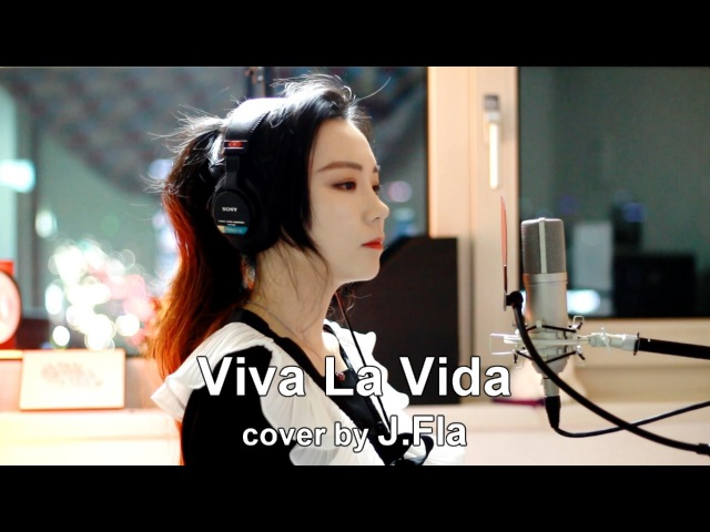 Coldplay - Viva La Vida ( cover by ) » Freewka.com - Смотреть онлайн в хорощем качестве