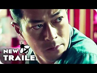 SPL 3: PARADOX Chinese Trailer (2017) Martial Arts Movie