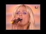 Юлия Началова - (Славянский базар 2005)
