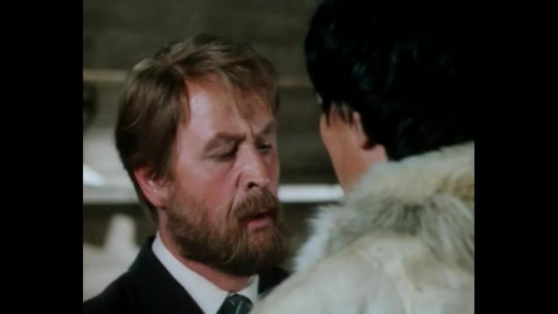 Белый шаман. 3-я серия (1982)