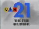 Заставки UPN/KTXA-TV г. Даллас, США, 1995-1998