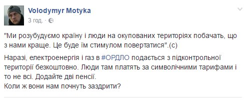 Украина уменьшит потребление антрацитного угля до 6 млн тонн в год, - Гройсман - Цензор.НЕТ 9094