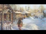 Георгий Свиридов  - Романс (Метель)