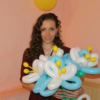 Анастасия Дедюхина
