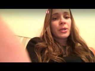Яна Карлышева собирается подать в суд