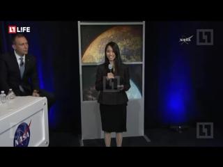 Экстренная пресс-конференция космического агентства NASA о новом открытии за пределами Солнечной системы