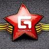 GEOMETRIA.ru Чебоксары ٠ Афиша ٠ Новости ٠ Фото
