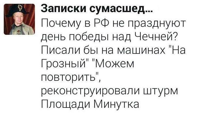 Необходимо оказать давление на Россию для решения конфликта на Донбассе, - Могерини - Цензор.НЕТ 2968