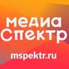 Рекламное агентство МедиаСпектр Тверь