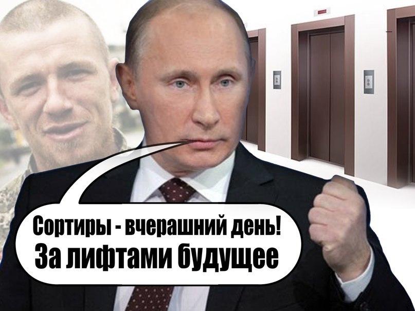 """Кремлю важно показать, что есть хоть какое-то международное внимание к РФ, - Елисеев объяснил, почему Путин согласился на встречу в """"нормандском формате"""" - Цензор.НЕТ 2554"""