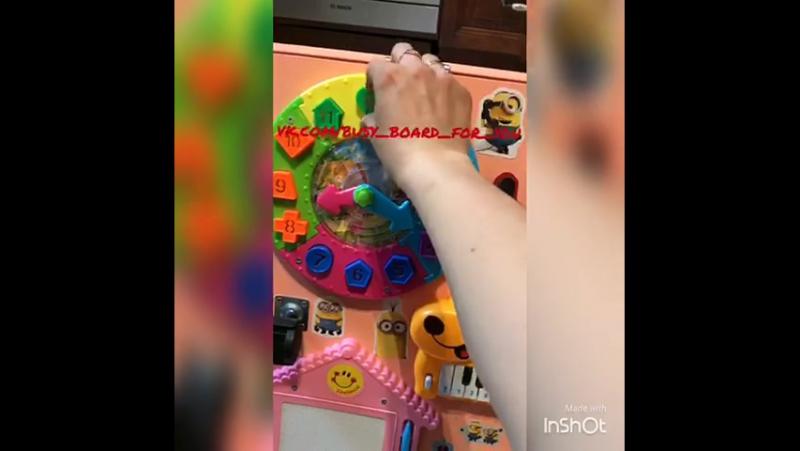 двойной бизиборд