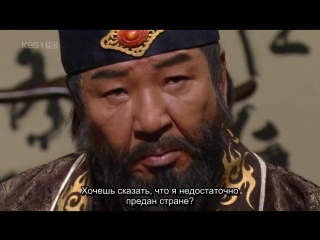 [Сабы Babula / ClubFate] - 022/134 - Тэ Чжоён / Dae Jo Young (2006-2007/Юж.Корея)