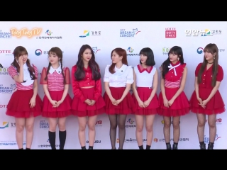 · Press-Media · 170603 · OH MY GIRL · Dream Concert 2017 Red Carpet ·