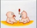 Самый смешной мультик в мире! The funniest cartoon in the wo