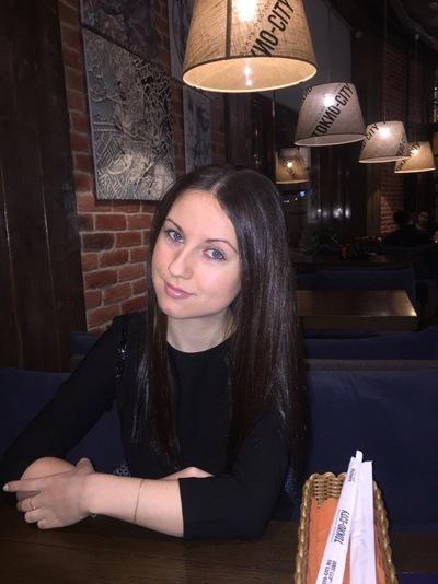 Alena Trofimova
