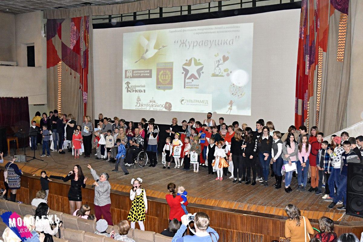городской Фестиваль творчества «Журавушка»