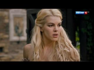 Французская кулинария (2017) HD 1-4 серии