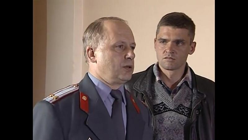 Бандитский Петербург. Барон. 4 серия