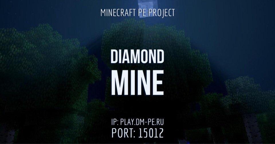 DiamondMine - отличный проект Minecraft: PE